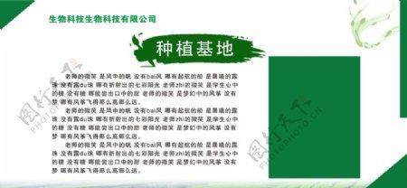 种植绿植农业图片