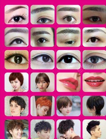 纹绣半永久眉形短发造型图片