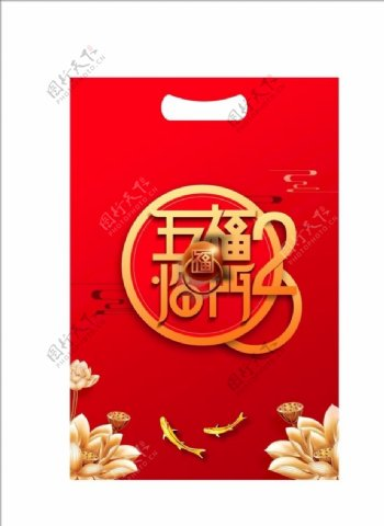 春节大礼包图片