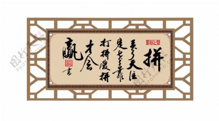 文化艺术画框素材图片