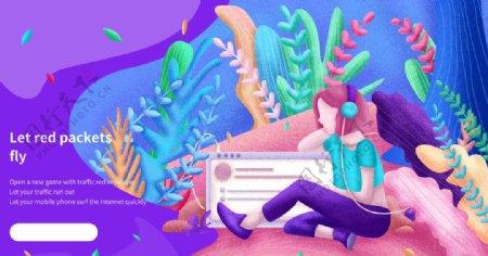戴耳机的少女插画图片