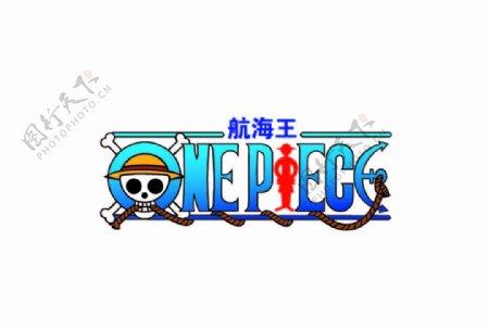 海贼王logo图片