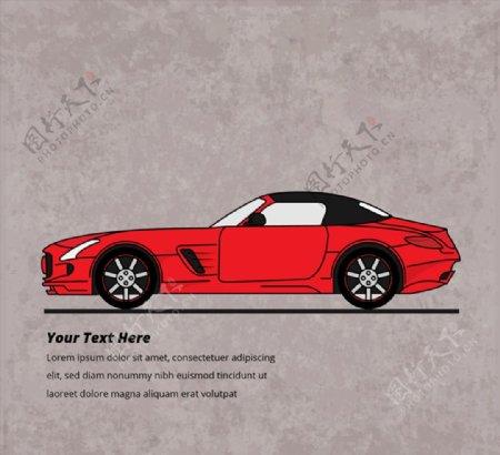 红色轿车矢量图片