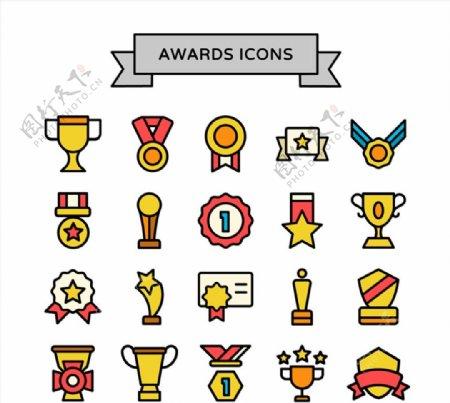 奖杯奖状图标图片