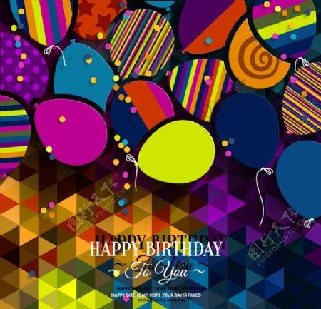 气球生日贺卡矢量图片