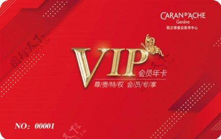 会员卡VIP卡贵宾卡图片