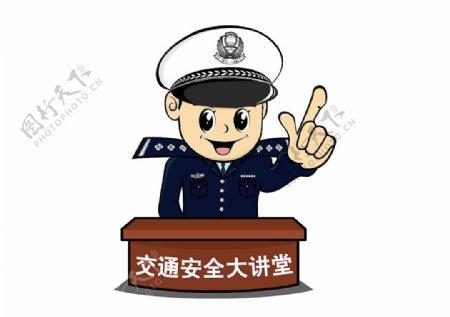 卡通手绘警察讲堂图片