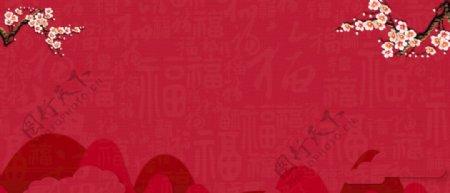 红色banner背景图片