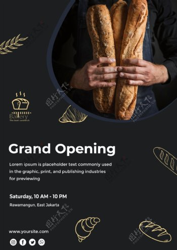 面包店广告海报图片