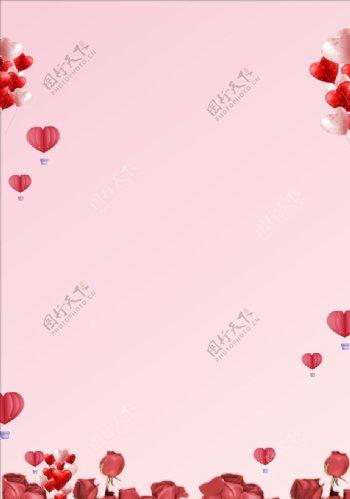 美容海报背景粉色背景图片