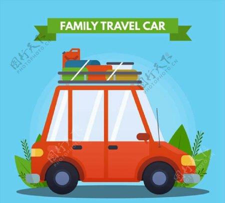 红色家用旅行车图片
