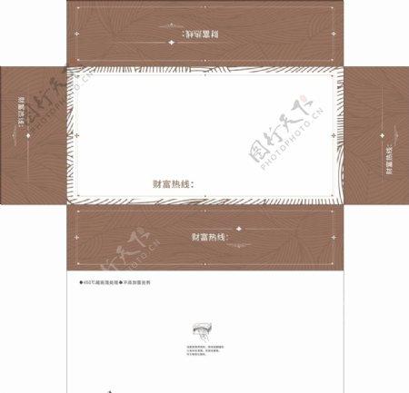 房地产抽纸盒平面图图片