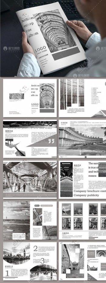 艺术简约画册宣传册图片