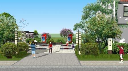 小游园广场草图效果图图片