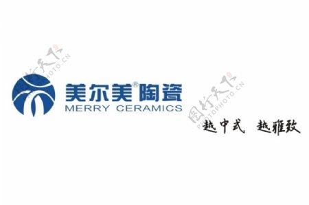 美尔美陶瓷logo图片