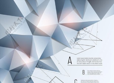 三角拼接背景图片