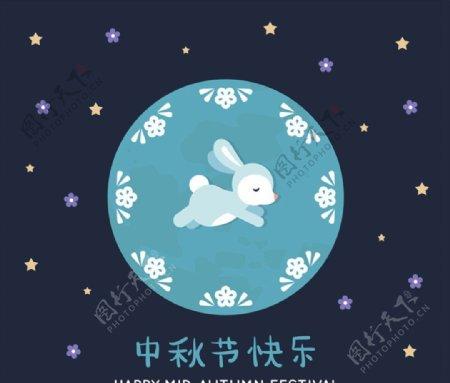 兔子中秋节贺卡图片