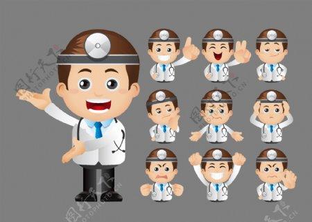 卡通医生表情包图片