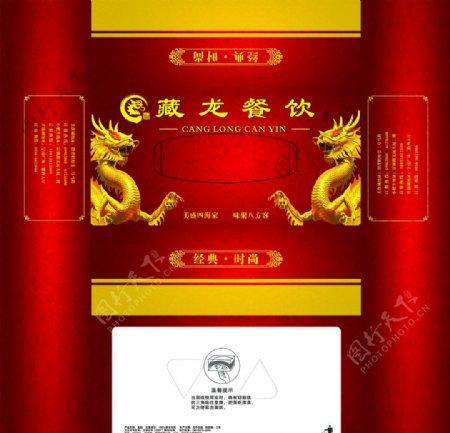 红色抽纸盒图片