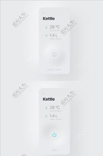 xd新拟态新拟物风格白色按钮U图片