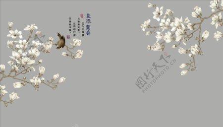 玉兰花室雅灡香背景墙图片