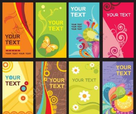 8款花纹图案的矢量卡片素材图片