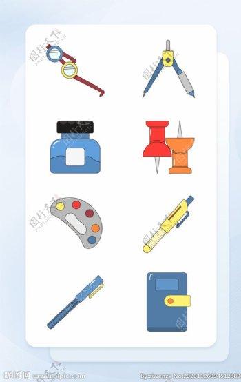 面性学习教育icon图标图片