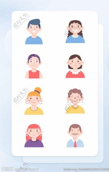 彩色人物头像扁平化矢量图标图片