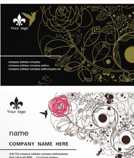 抽象细花纹装饰的名片素材图片
