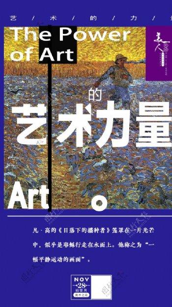 艺术绘画心语微信图片