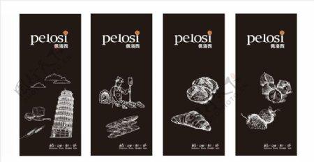 佩洛西西点蛋糕海报图片