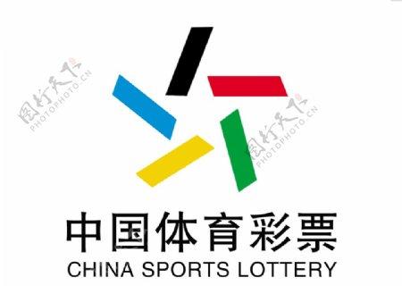体育彩票logo图片