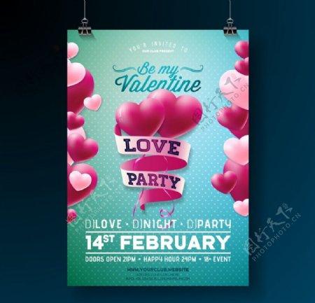 爱心情人节海报图片