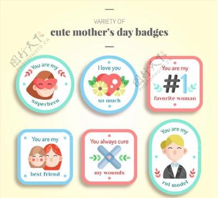 母亲节快乐徽章图片