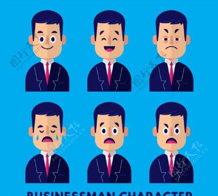 商务男子表情头像图片