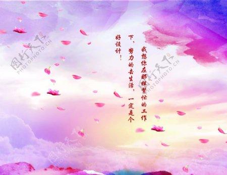 粉色花瓣背景板图片
