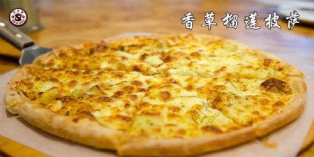 香草榴莲披萨图片