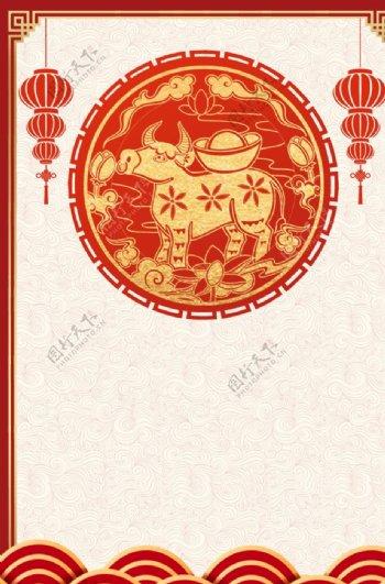 元旦牛年春节灯笼金色边框中国风图片