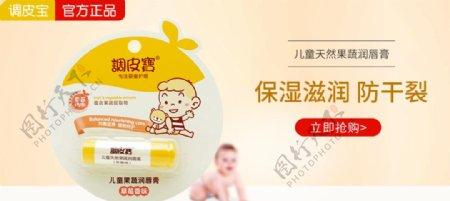 护肤品广告海报图片