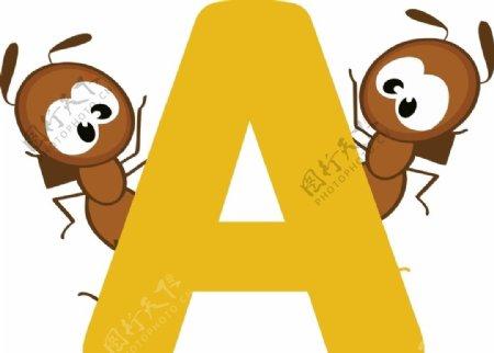 字母a蚂蚁图片