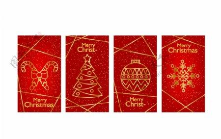 圣诞祝福卡片贺卡图片