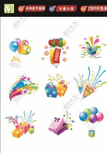 活动气球礼盒图片