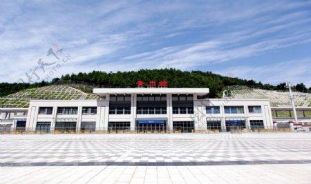青州高铁站图片