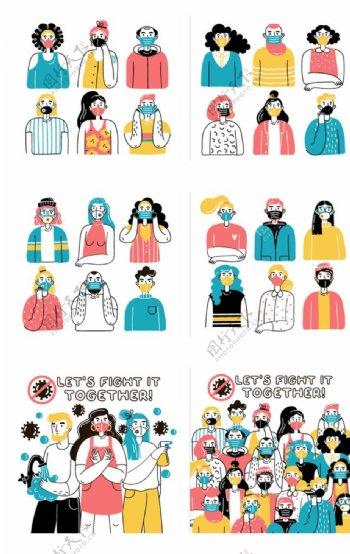人群抗疫戴口罩矢量素材元素图片