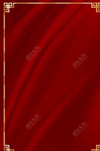 红色背景a图片