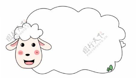 卡通简笔画绵羊图片