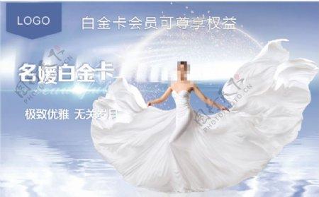 美容海报白色图片