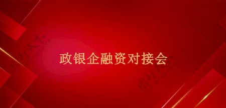 红色科技背景图图片