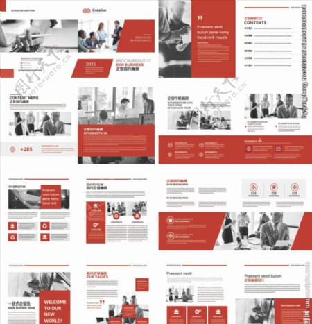 公司画册图片