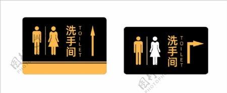 洗手间标识牌图片
